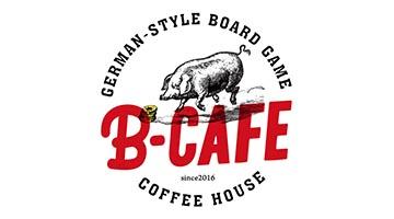 ドイツゲーム喫茶 B-CAFÉ